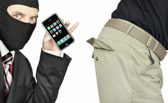 AT&T block stolen iphone