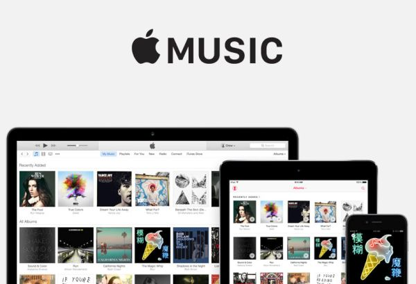 Apple Music Not Working Bug Issues Problems