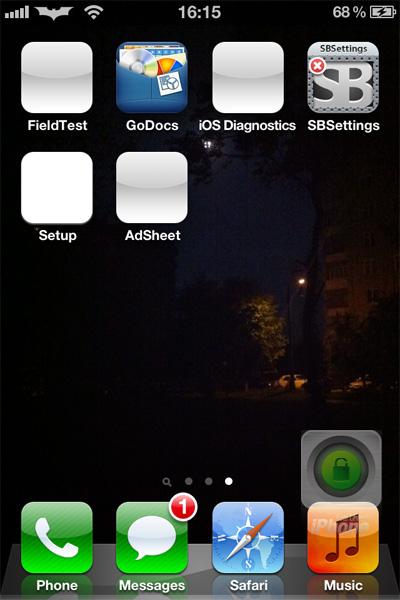 Fix Fieldtest iOS Diagnostics Adsheet