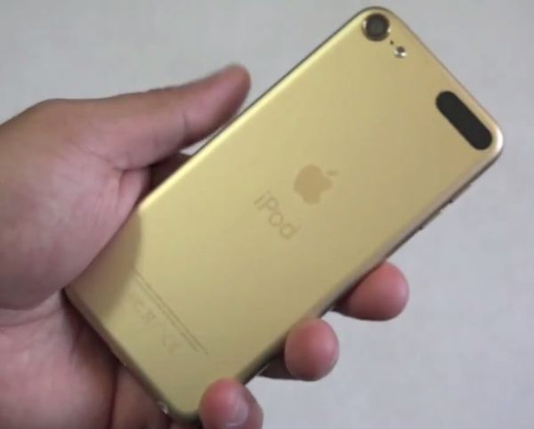 Gold iPod touch 6