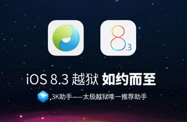 How to Fix iOS 8.3 Jailbreak Error Apple Driver Not Found