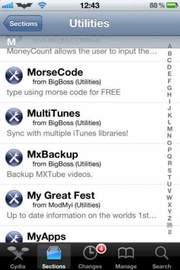 sync multiply itunes libraries to iphone