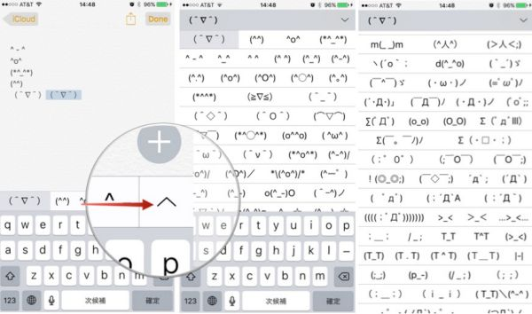 More Emoticons iPhone iOS 9 Guide