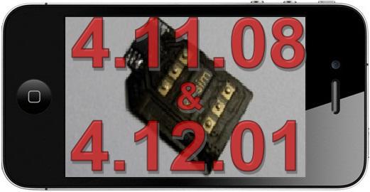 R-SIM-4-4.11.08-4.12.01-baseband