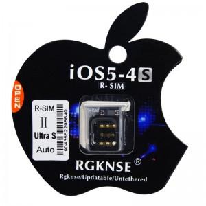 RSim Unlock Baseband 04.12.01