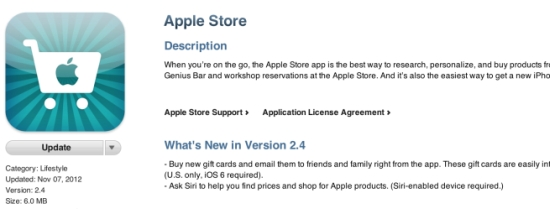 Updated Apple Store Application