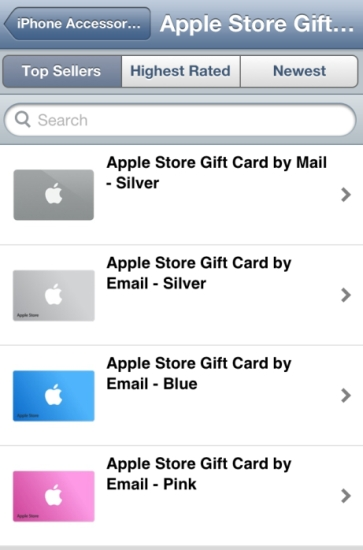 Apple Store Gift Card Purchase