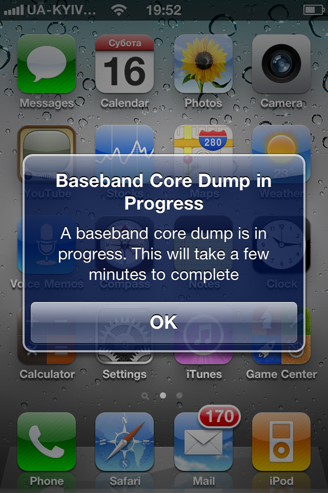 Baseband Core Dump How To