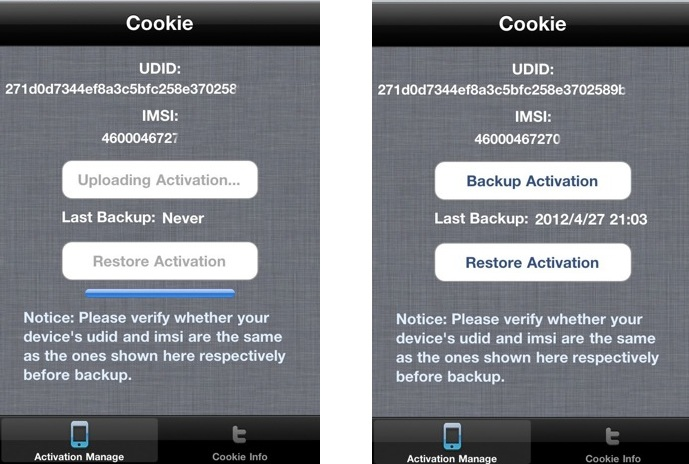 cokie app sam unlock