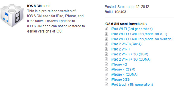 download iOS 6 GM seed