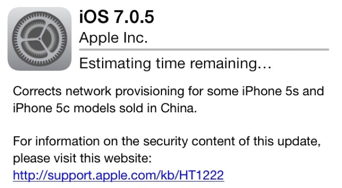 iOS 7.0.5-download
