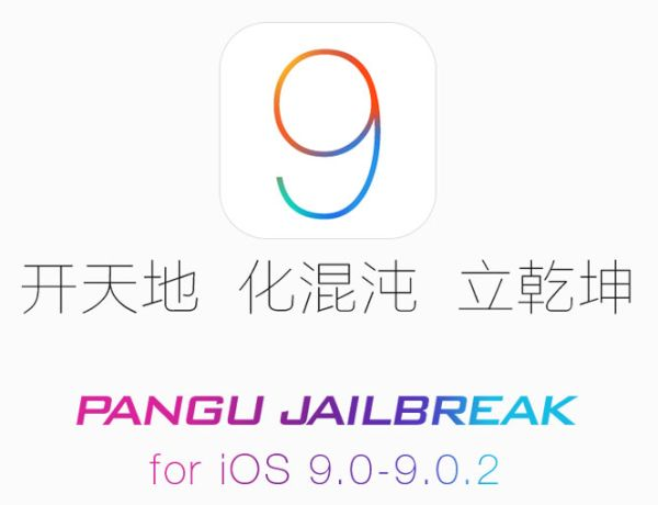 iOS 9 Jailbreak Boot Loop Fix iPhone