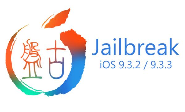 iOS 9.3 iOS 9.2 PP Pangu Jailbrea iPhone Tethered iPad