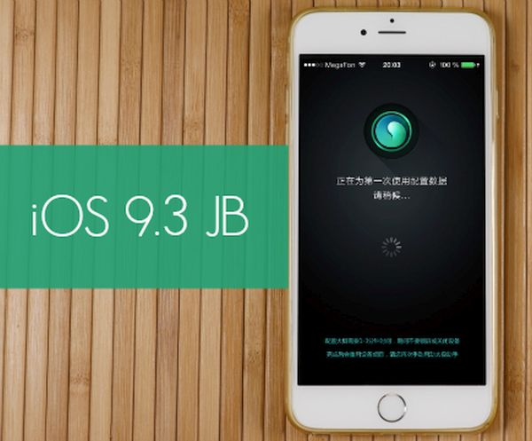 iOS 9.3 jailbreak news iPhone