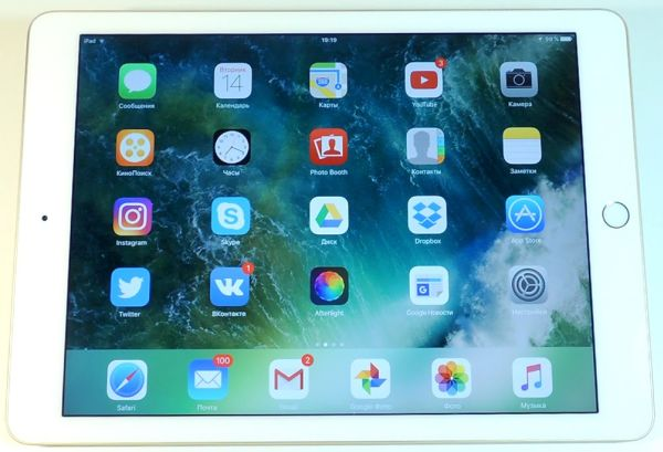 iPad iOS 10 Download Links