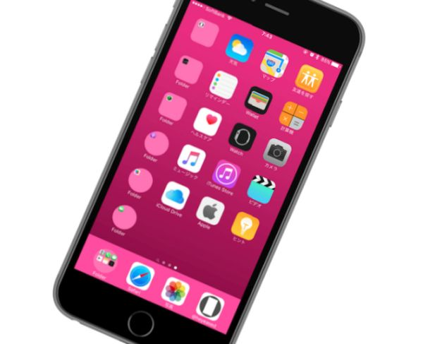 iPhone Round Home Screen Folders Instruction iOS 9.3