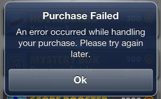 in-app purchase ios error