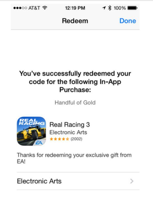 in-app purchase promo code