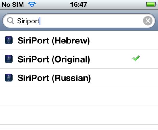 install SiriPort 003
