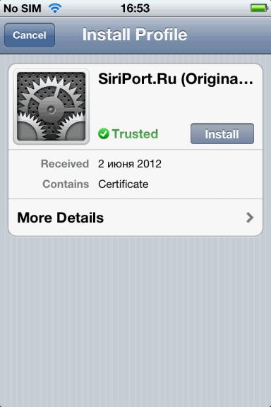install SiriPort 004