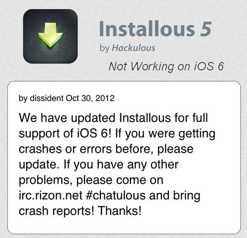 installous 5 not working on ios 6