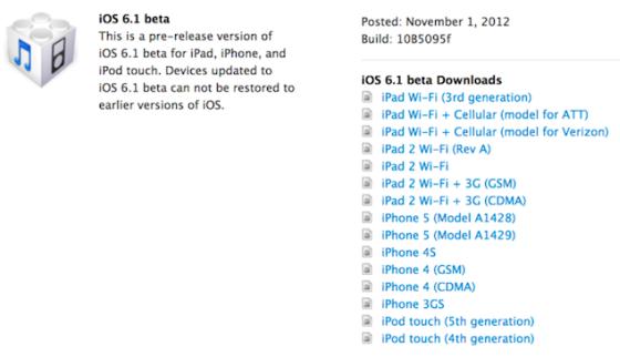 Download iOS 6.1 Beta