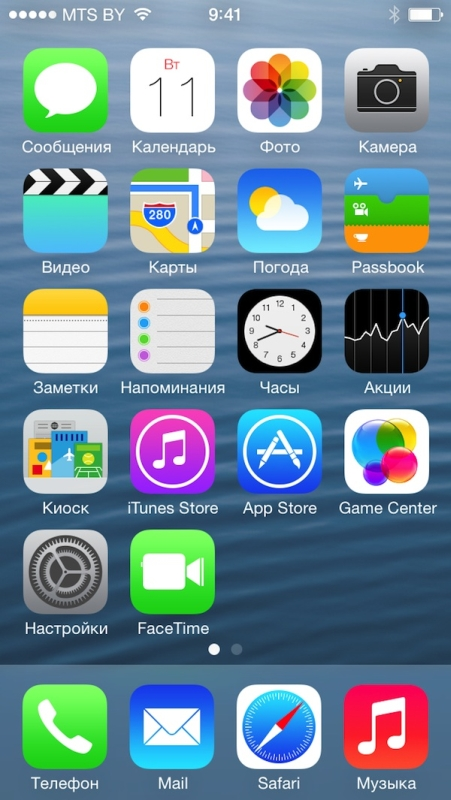 iOS 7 Beta iPhone 5 Issues