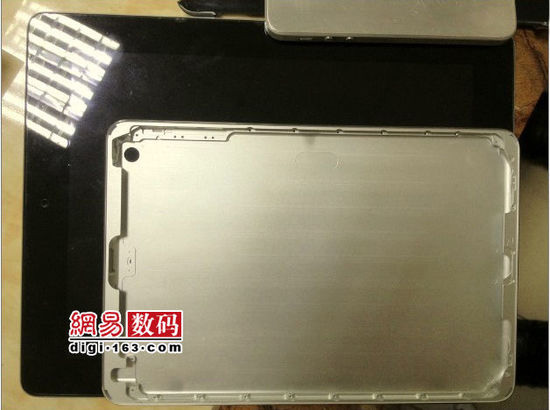 ipad mini back panel