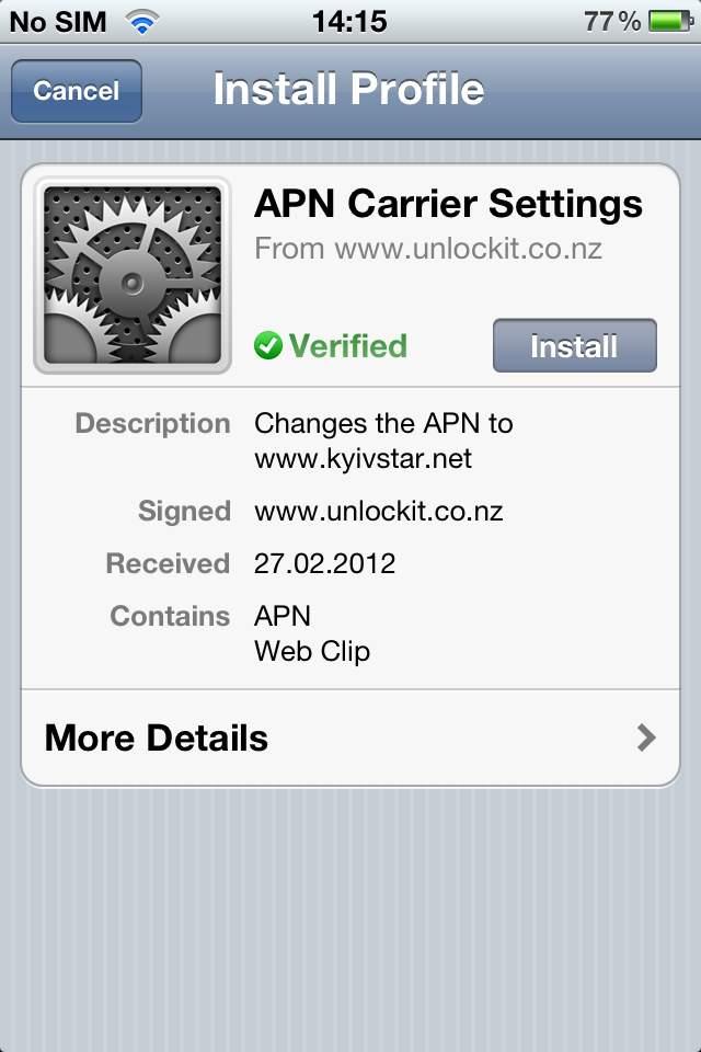 APN unlock baseband 04.11.08 settings