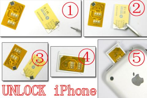 how to open iphone sim card sim card unlock doesn t work on iphone 4 if lets unlock 18935