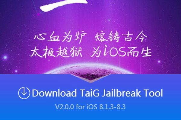 TaiG 2.0 Jailbreak iOS 8.3, 8.2, 8.1.3