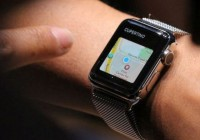 Make Apple Watch Vibrate At Needed Degree