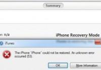 Useful iPhone Error 53 Fix Guide: iOS 9.2.1 Upgrade