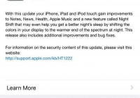 How to Install iOS 9.3 through iTunes on Mac / Windows PC