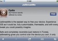 JailbreakMe 3.0 Could Bring $250000 to Comex