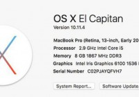 Users Report Mac Freezing Issue Caused by OS X 10.11.4 Update