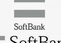 How to Unlock Softbank iPhone 5S and 5C  [Video Guide]