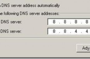 How to Change DNS Server on iOS 7 iPhone and iPad