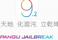 iOS 9.2 Jailbreak News from Pangu Team