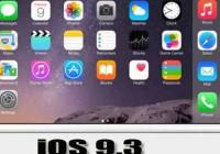 iOS 9.3 Jailbreak and New on iOS 9.2.1 and 9.2 Jailbreak