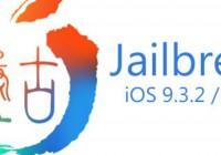 All iOS 9 Firmwares Including iOS 9.3.3 Can Be Jailbroken with PP Pangu Jailbreak