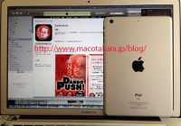 Watch the Video of the New iPad Mini Mock-Up
