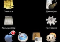 How to Create iOS 7 Blank Icons on the iPhone Without Jailbreak