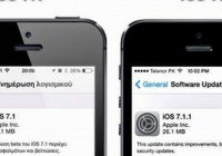 iOS 7.1.1 Jailbreak Untethered for iPhone 5S by Winocm, i0n1c and GTISC