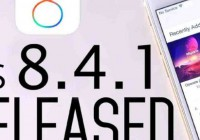 Should I Update to iOS 8.4.1 Or What to Do If I am Jailbroken?