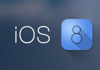 Is Apple to Release iOS 8 GM Skipping iOS 8 Beta 6?