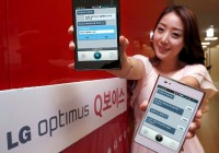 LG Q Voice Siri Competitor Release in 2013