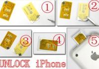 Sim Card Unlock Doesn't Work on iPhone 4 If…