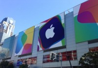 The 26th Annual WWDC to Be Held on June 8, 2015