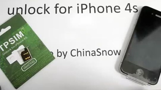 tpsim unlock for iphone 4s